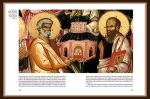 Twelve Apostles - Detail 1