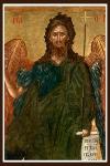 St. John the Forerunner - late 16th century